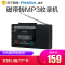 熊猫(PANDA) 6503 黑 收录机磁带转录U盘便携式收音机录音机播放机老人