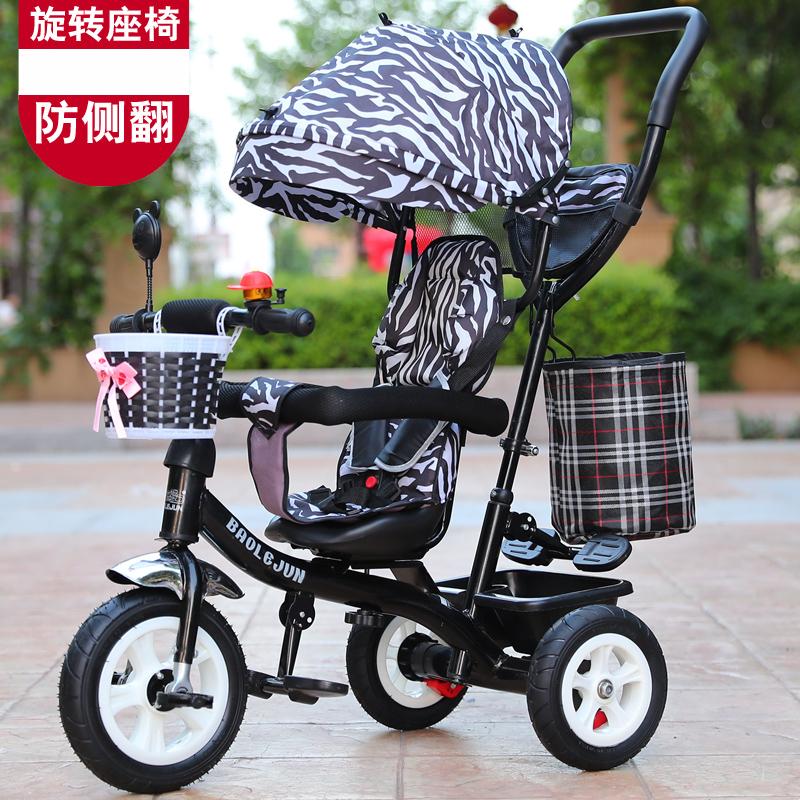 儿童三轮车简易轻便超轻便携式幼儿童车宝宝脚踏车1-3-5岁小孩自行车