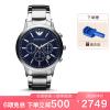 阿玛尼(EMPORIO.ARMANI)手表 钢制表带商务时尚休闲石英表男士腕表AR2448
