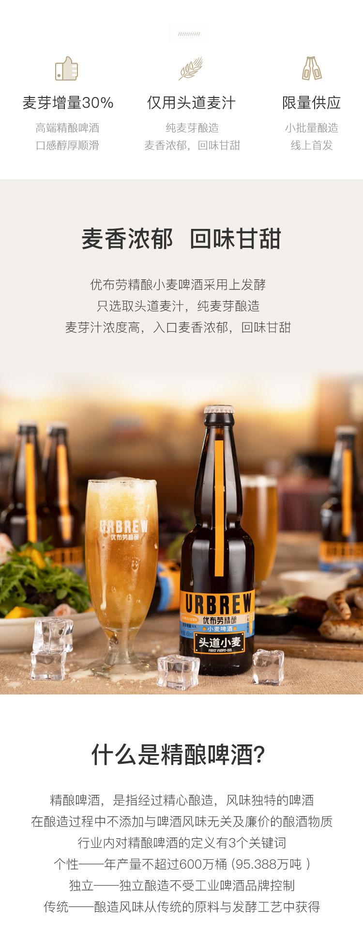 4、一瓶优布劳啤酒多少钱:你喝过优布劳啤酒吗?路过几次,感觉酒馆的气氛还不错。