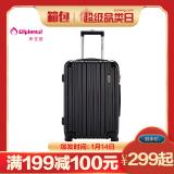 diplomat外交官 TC-6512 PC+ABS拉杆箱 旅行箱 20寸行李箱 万向轮拉杆箱 旅行箱 299元包邮(需用券)
