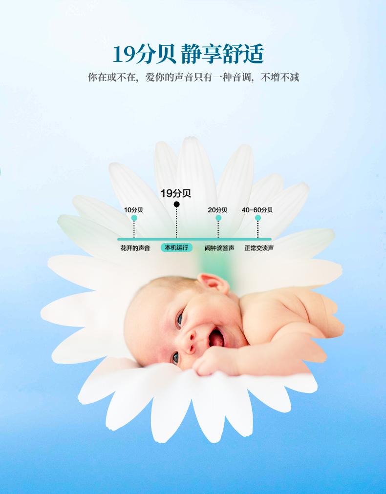 【苏宁专供】惠而浦空调ISH-26XK3