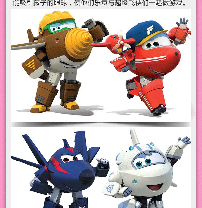 《4册新版超级飞侠涂涂画画大乐园神奇之旅3-6岁儿童.