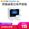 熊猫(PANDA) DS-150 插卡音箱 u盘数码mp3 迷你播放器 便携式fm收音 收音机