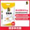 角山(JiaoShan)大米 优质籼米 尝新米 5KG 长粒香米 细米 当季鲜米新米 非东北大米