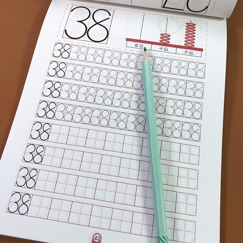 儿童启蒙写字练字帖幼儿园大班中班小学启蒙数字描红本小学生练字本