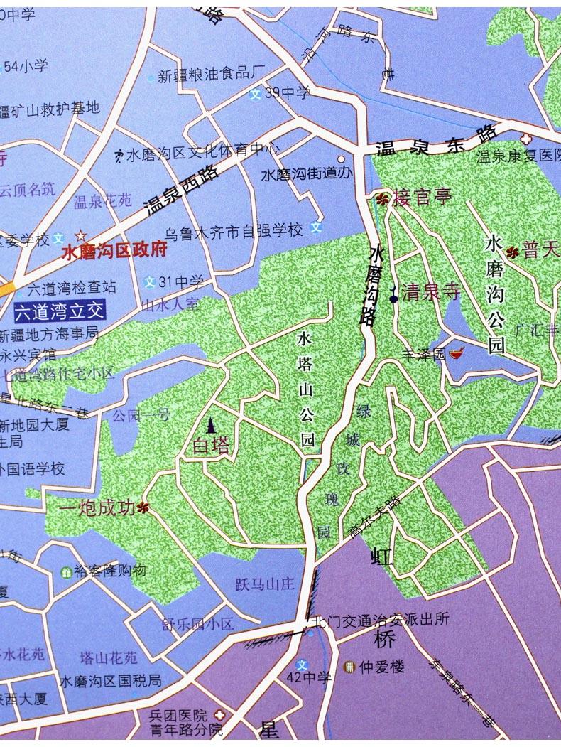 4x1米a面乌鲁木齐城市地图b面新疆全图高清防水覆膜附喀什石河子城区