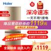 海尔(Haier)180升双门冰箱 节能家用电冰箱 两门冰箱 家用小冰箱 冷藏冷冻BCD-180TMPS