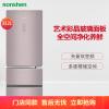 容声(Ronshen)332升 大容量三门 三开门冰箱 彩晶面板(沁享流沙)BCD-332WKR1NPG