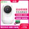 360 摄像头监控 云台标准版1080P wifi监控器高清夜视室内家用 手机无线网络远程智能摄像机 母婴监控 双向通话