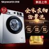 创维(SKYWORTH)F90PCi3 9公斤变频滚筒洗衣机 wifi智控全自动洗衣机 家用节能大容量洗衣机(淡雅银)