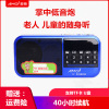 AMOI夏新S2重低音家用老年收音机老人U盘迷你插卡音箱便携式随身听MP3户外播放器FM外放 蓝色标配 支持TF卡