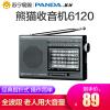 熊猫(PANDA) 6120波段指针式收音机老年人便携广播半导体