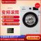 创维洗衣机F90PC5 9公斤变频滚筒洗衣机