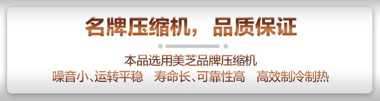 【苏宁专供】惠而浦空调ASH-35DH3