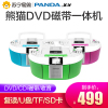 熊猫(PANDA) CD-820 蓝 便携式DVD复读播放机 CD胎教收录机 磁带录音机收音收录机MP3/视频播放器音响