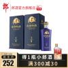 【酒厂自营】 郎酒 郎牌特曲T6 50度浓香型白酒500ml X2瓶 盒装 特曲 宴席送礼