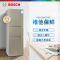 博世(BOSCH) KGU28A2Q0C 274升 混冷无霜 零度保鲜 不易串味三循环 LED内显 三门冰箱(流沙金)