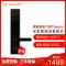 (Loock)鹿客Classic 智能门锁指纹密码锁 手机蓝牙机械钥匙 耀岩黑色 适配系统ios;Android