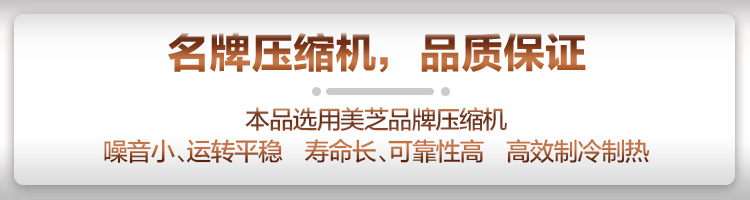 【苏宁专供】惠而浦变频空调ISH-26FE1W