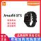 小米 Amazfit GTS 智能手表户外GPS定位跑步游泳运动健康男女多功能心率防水手环50米防水 NFC 曜石黑