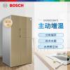 博世(BOSCH) KAN93S8ATI 608升 变频风冷双循环 分类存储不串味 对开门冰箱(流沙金)