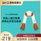 SKG 4095肩颈按摩披肩颈椎加热按摩家用捶打多功能按摩仪