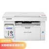 奔图(PANTUM)家用打印机M6202NW 无线黑白激光 手机微信直连 打印复印扫描三合一