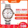 上海SHANGHAI手表 男士机械表 正品时尚潮流钢带机械男表运动休闲 机械女表 机械 男 女士机械表 复古情侣表635