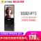 【赠OTG+高清耳机】锐族 D16蓝牙版8G mp3触摸屏MP4无损播放器mp5插卡学生随身听音乐插卡录音显示歌词 银色