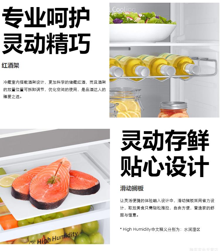 【苏宁专供】三星冰箱RS63R5597B4/SC