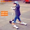英国BABYJOEY 儿童滑板车 滑滑车 剪刀车宝宝摇摆车小孩四轮踏板车