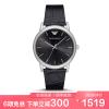阿玛尼(EMPORIO.ARMANI)手表 皮带简约石英表男士日历腕表 AR2500