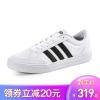 adidas阿迪达斯VS SET 三叶草白色黑条低帮休闲鞋系带帆布鞋运动鞋板鞋男女鞋情侣鞋 海外直邮AW3889
