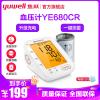 鱼跃电子血压计YE680CR 锂电池充电款全自动家用背光语音播报精准上臂式深度测量血压仪器血压测量高血压医用YUWELL