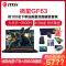 微星(msi)GF63系列(九代i5-9300H 16G 1TB+256GB固态 GTX1650-4G独显)定制版 15.6英寸学生本发烧专用电竞游戏本商用办公本吃鸡笔记本电脑