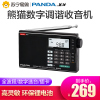 熊猫(PANDA)6208便携全波段数字选台充电插卡收音机温度显示老人听戏插卡半导体小音箱响 黑色