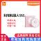 xiaomi/小米石头扫地机器人拖地一体家用全自动智能吸尘器吸小米粒S51礼盒版