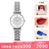 阿玛尼(EMPORIO.ARMANI)满天星手表 时尚优雅女士石英表轻奢时尚腕表 AR1925