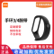 xiaomi/小米手环3/4/NFC腕带三代运动手环防水多彩替换带表带定制版 黑色