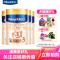 美素佳儿(Friso)金装3段幼儿配方奶粉900g 荷兰原装进口12-36个月 4听