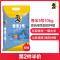 角山(JiaoShan)大米香米3号20斤长粒籼米软米居家用米一级大米纯正香米清甜软糯新米10kg