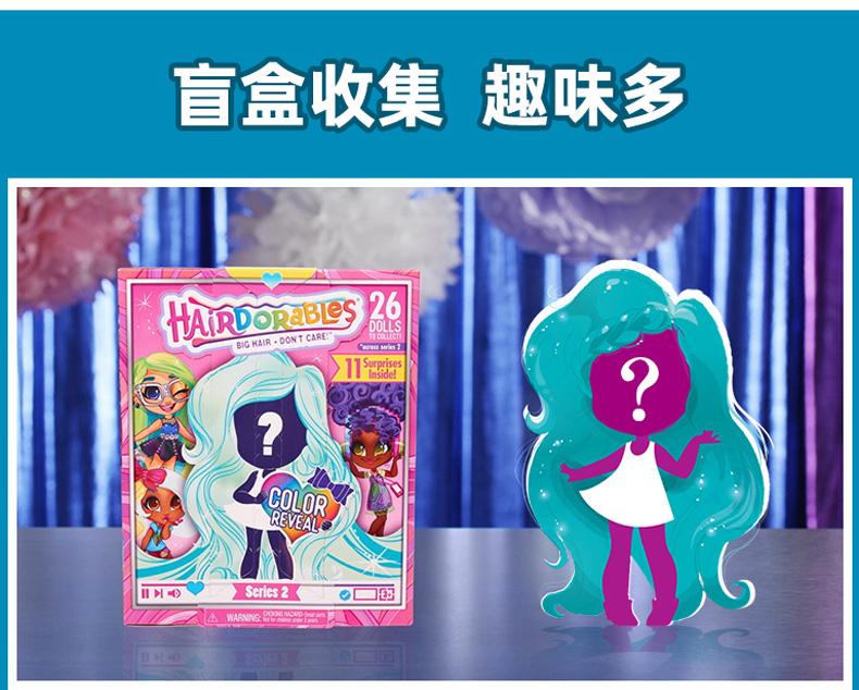 美发娃娃三代惊喜盲盒猜猜乐四代女孩玩具二图片