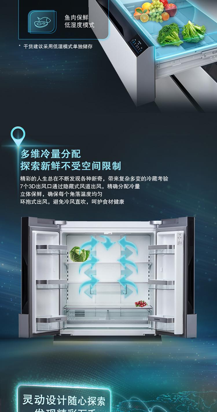 【苏宁专供】西门子冰箱BCD-491W(KF86NAA21C)