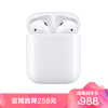 Apple AirPods 二代 配充电盒 Apple蓝牙耳机 适用iPhone/iPad/Apple Watch