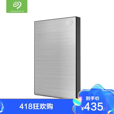 希捷(Seagate) 2TB USB3.0 移动硬盘 睿品新版铭 时尚金属拉丝面板 2019新款 容Mac 皓月银