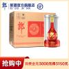 【酒厂自营】 郎酒 红花郎十五(15)53度酱香型白酒 500ml*6瓶 整箱装