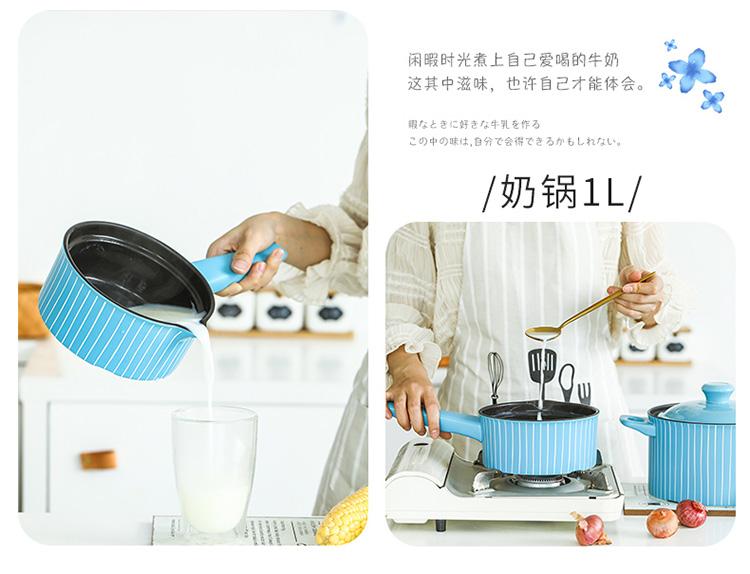 蓝色砂锅2_10