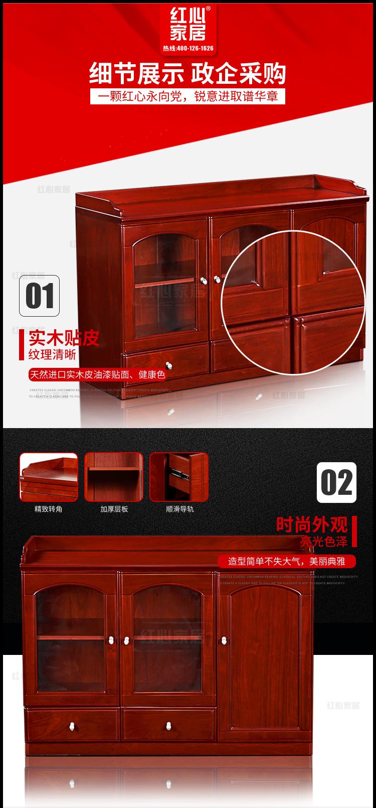 茶水柜4_11