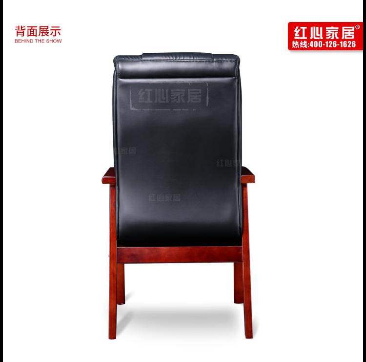 红心椅模板3-恢复的_10